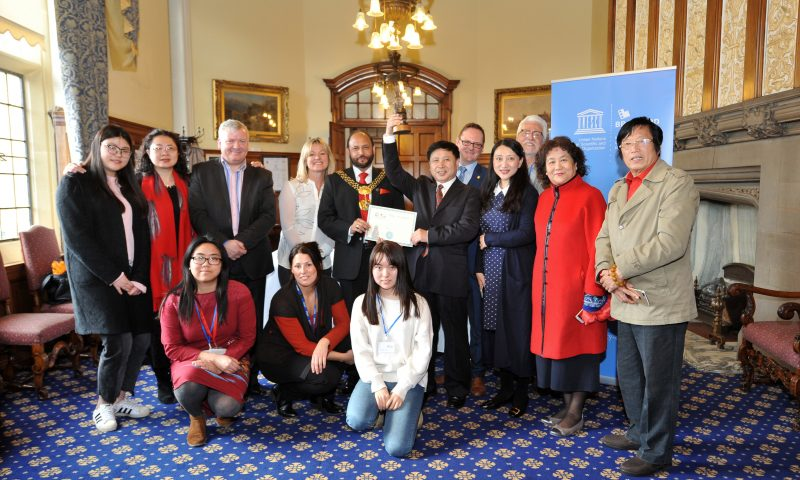 AWARD FOR HIGH PROFILE CHINESE FILM DELEGATE AT CIVIC CEREMONY TO MARK CHINA FILM WEEK IN BRADFORD.